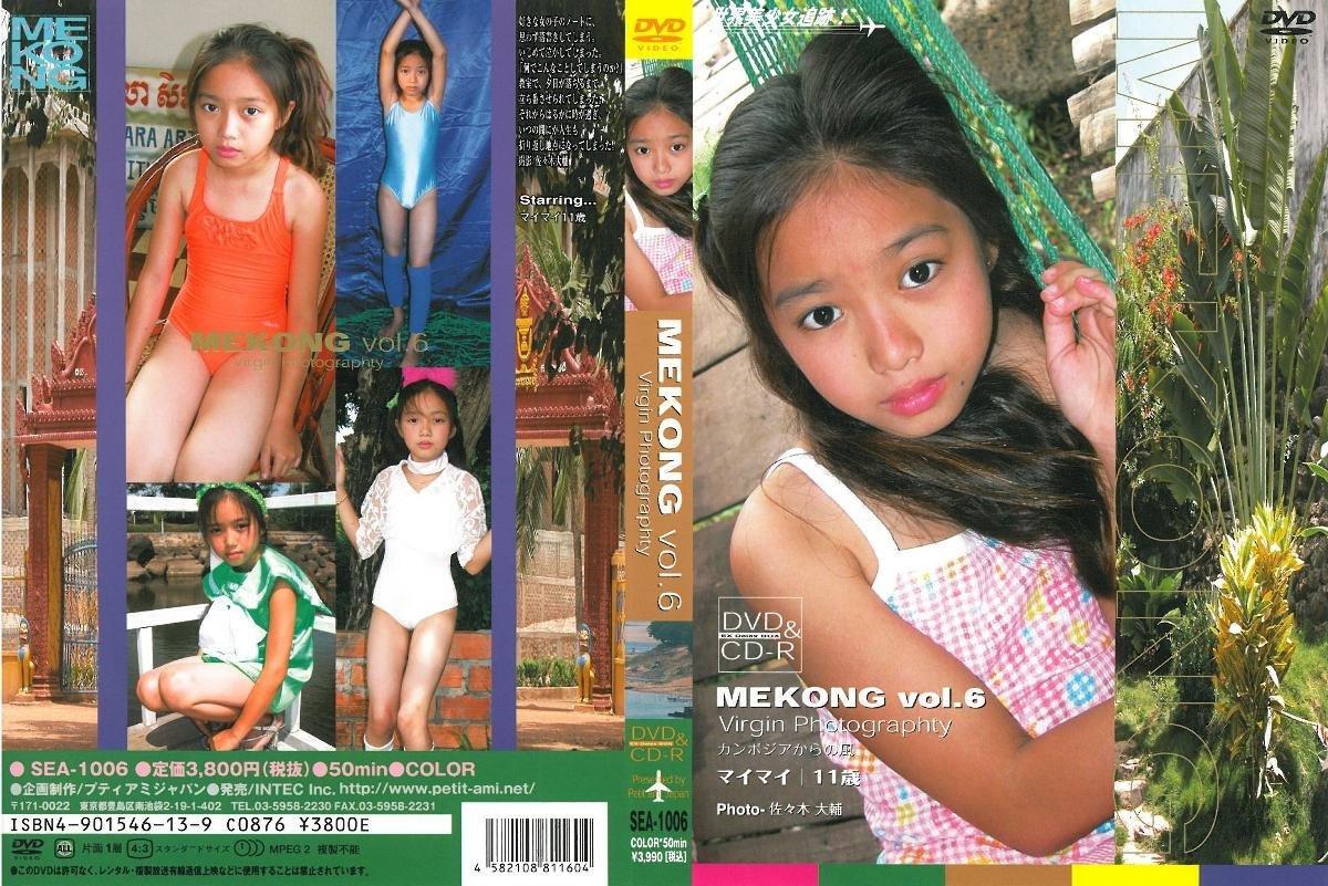 Maimai Mekong 6