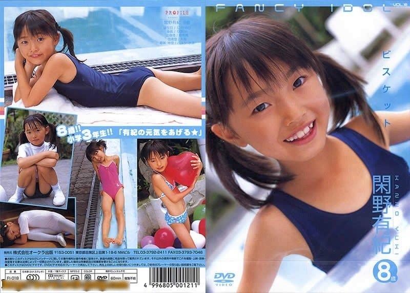 Yuki Kanno