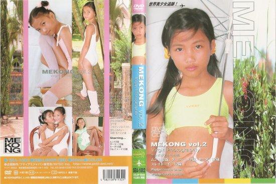 Mekong Vol 2