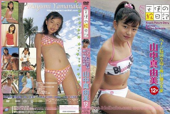 Mayumi Yamanaka