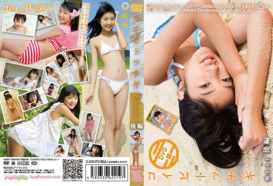 IMOK-011 - Momo Shiina