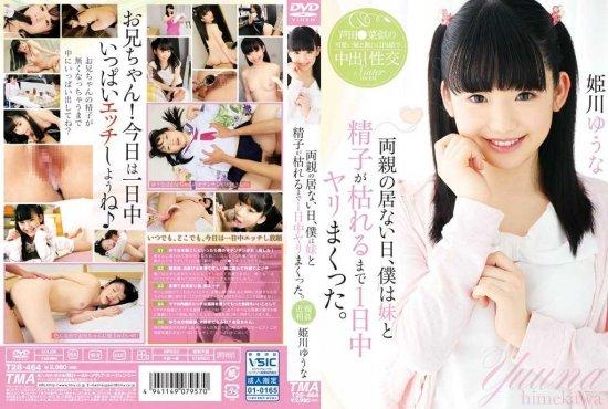 Yuna Himekawa - Absent Parents