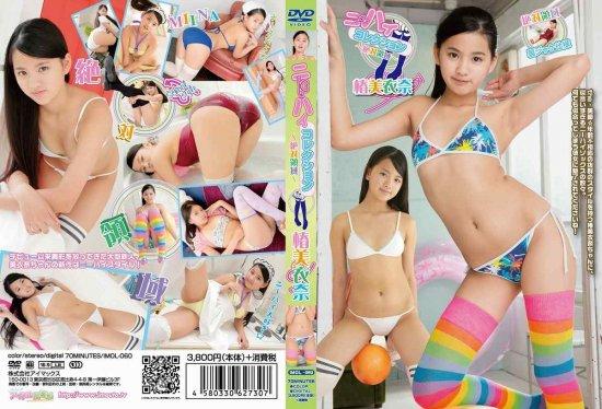 Miina Tsubaki - Knee High Collection