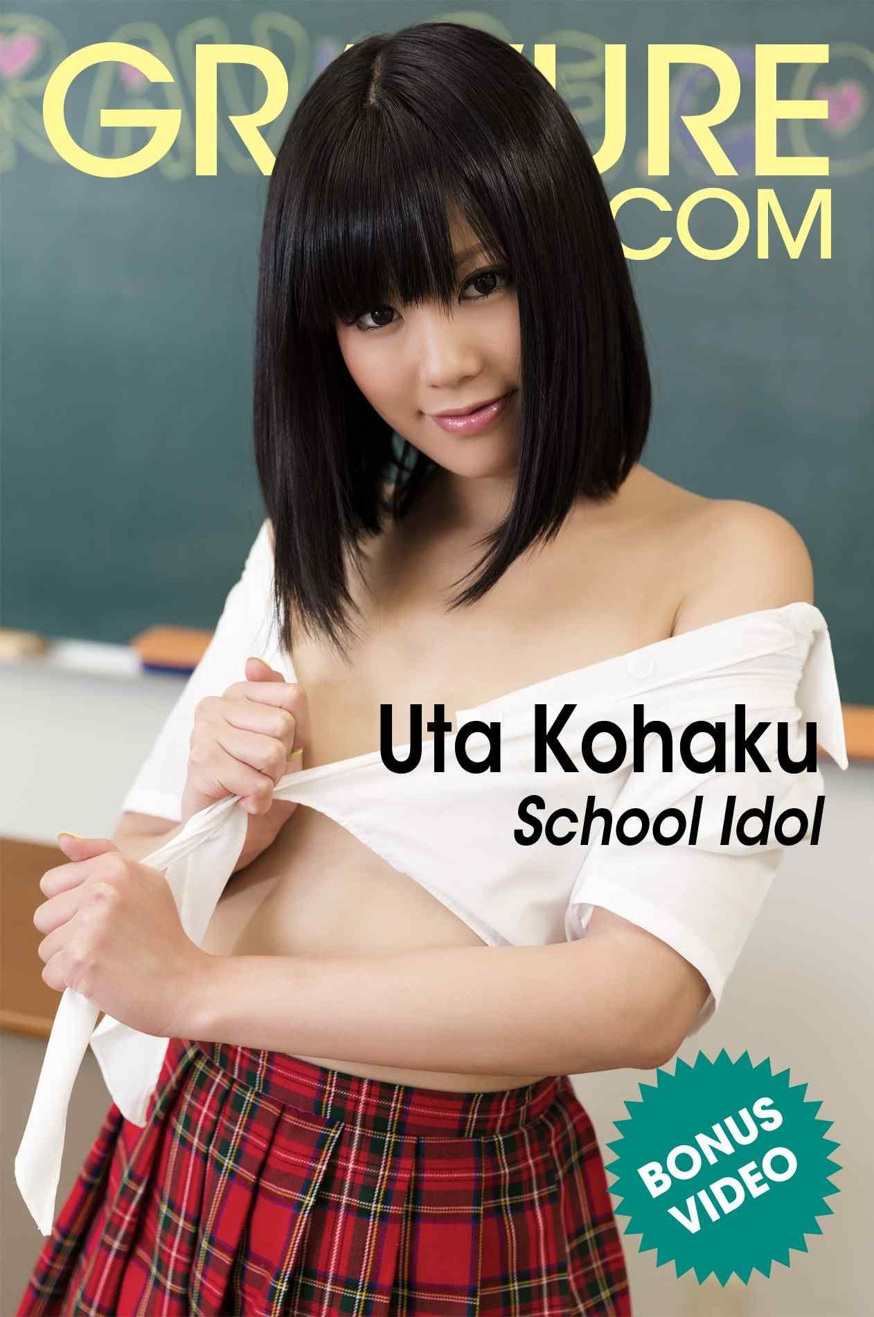 Uta Kohaku