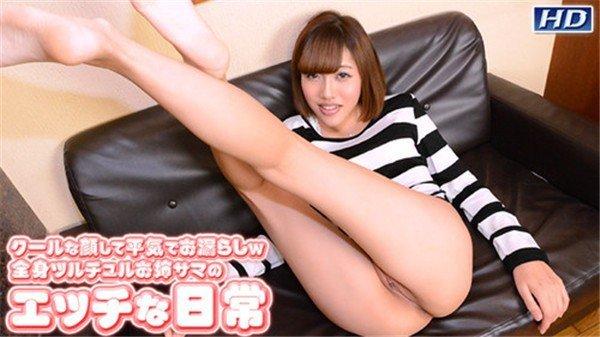 Amina - Horny Everyday 116