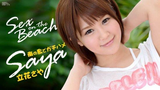 Tachibana Saya - Sex On The Beach Saya