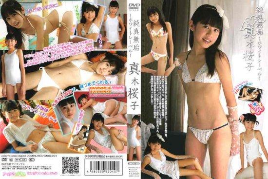 Sakurako Maki - Innocence Solid White Label