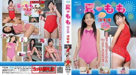 Komomo - Summer Momo Komomo Vol.2