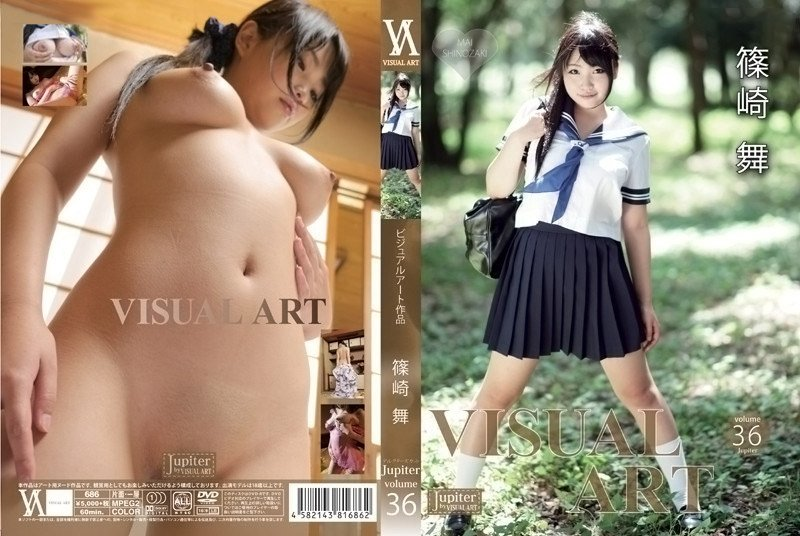 Mai Shinozaki - Visual Art Jupiter Vol.36