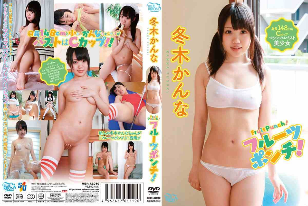 Kanna Fuyuki - Fruit Punch