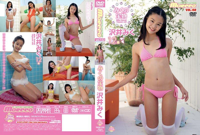 Miku Sawai - Treasure Miku