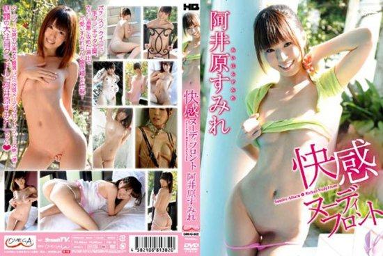 Eigen Violet Pleasure Nudi Front