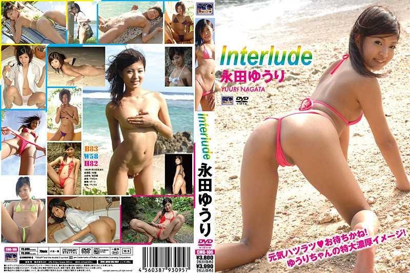 Yuuri Nagata - Interlude